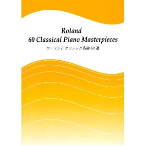 Classical Piano Pieces Book